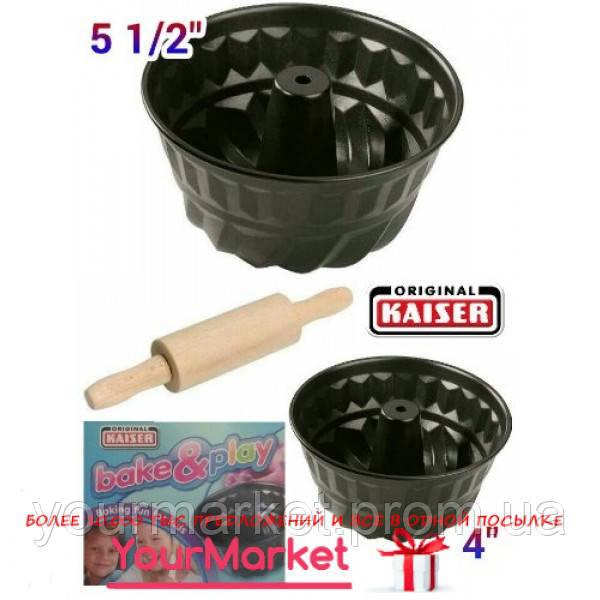 Набор форм детских для выпечки Kaiser Bake&play 3 пр 14210052