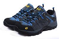Ботинки Jack wolfskin (серые) Арт-J-10001-12, фото 1