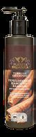 """Укрепляющий шампунь-хаммам для всех типов волос """"Planeta Organica"""""""