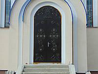 Двері вхідні металеві Д-01