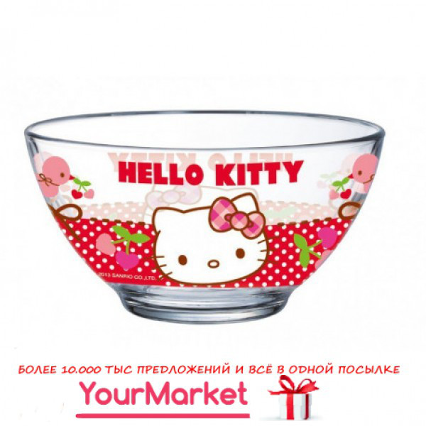 J0025, Пиала Luminarc Disney Hello Kitty Cherries 500 мл