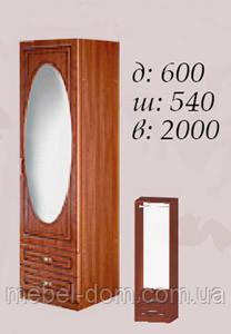 Шкаф 600 однодверный Василиса с зеркалом и ящиками Береза