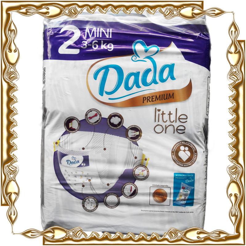 Детские подгузники DADA 2  размер (премиум)
