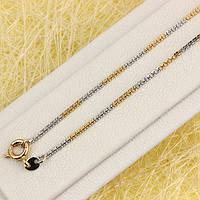 014-0821 - Цепочка Венецианское плетение мультиколор, 45,5 см