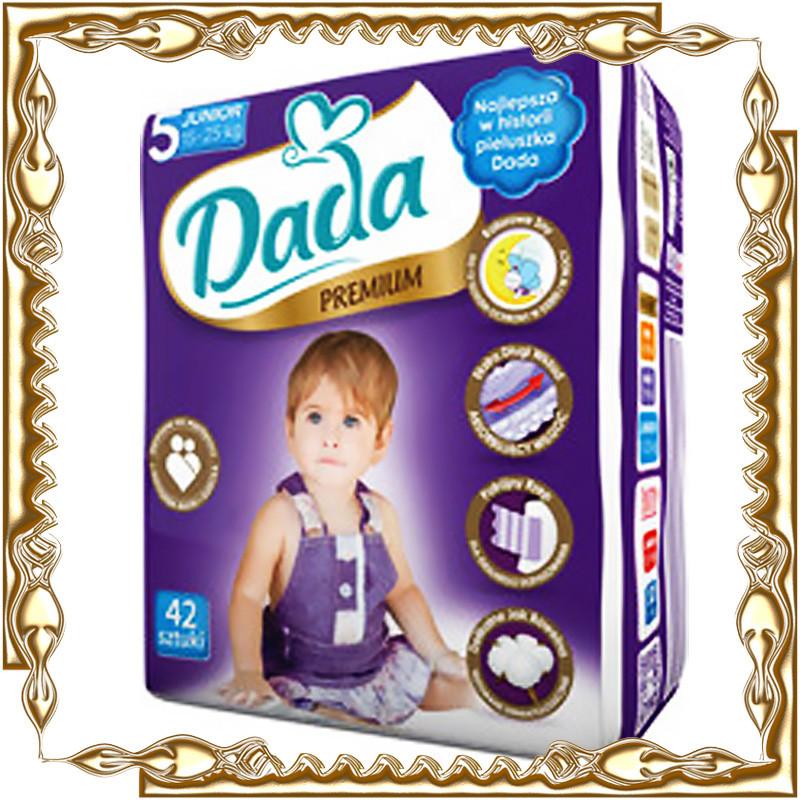 Детские подгузники DADA 5  размер (премиум)