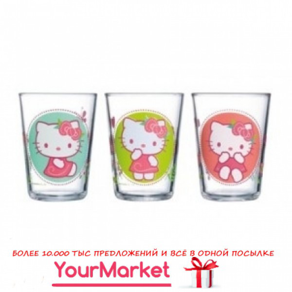 H5531, Стакан Luminarc Disney Hello Kitty Nordic Flower 160 мл