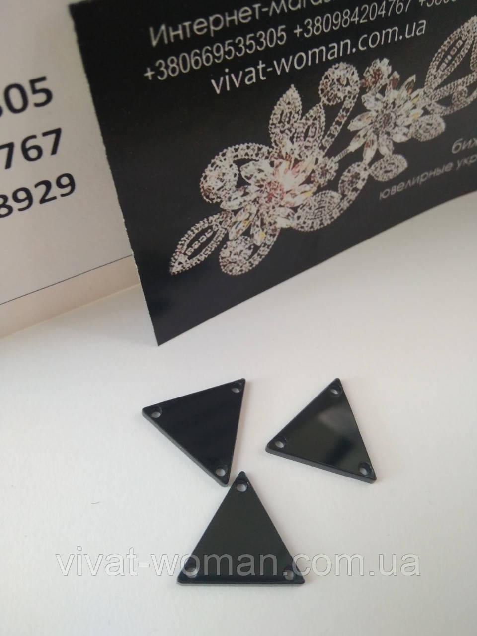 Стразы зеркала пришивные стразы Треугольник 16х16 мм, Jet Black. Цена за шт