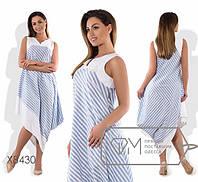 Женская одежда XL+