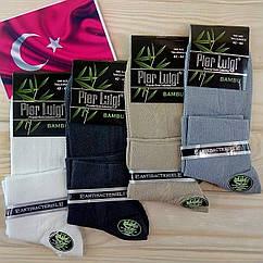 Мужские летние носки с сеткой Pier Luigi бамбук 42-44р антибактериальные НМЛ-06452