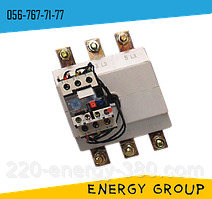 Реле тепловое РТ 2М-200 (автономное)