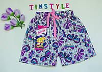 Хлопковые шорты для девочки  на рост 86 см, фото 1