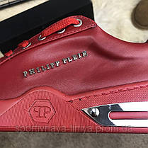 Philipp Plein Sneakers Picton Red реплика, фото 3
