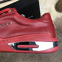 Philipp Plein Sneakers Picton Red реплика, фото 2
