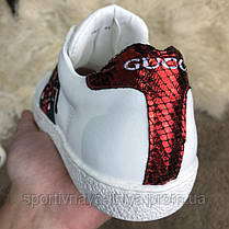 Gucci Snake Embroidered Sneaker White реплика, фото 3