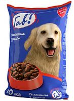 Корм для собак ГАВ Телятина с рисом 10 кг АКЦИЯ!