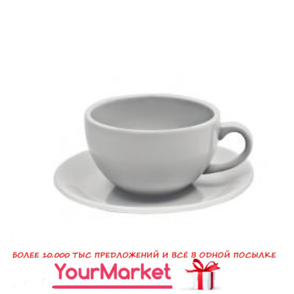 Чашка с блюдцем Cappuccino 320 мл белая фарфор F2413+F2414