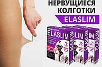 Женские нервущиеся колготки ElaSlim антизатяжки