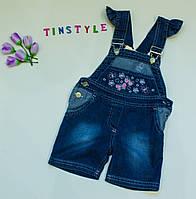Милый   джинсовый комбинезон для девочки рост 86 см , фото 1