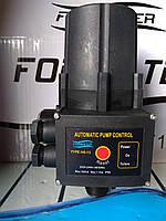 Контролер давления (автоматичний контролер тиску) Форватер HS-13