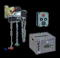 Автоматика Faac 540 V (230В) для гаражных секционных ворот, площадью 25м2