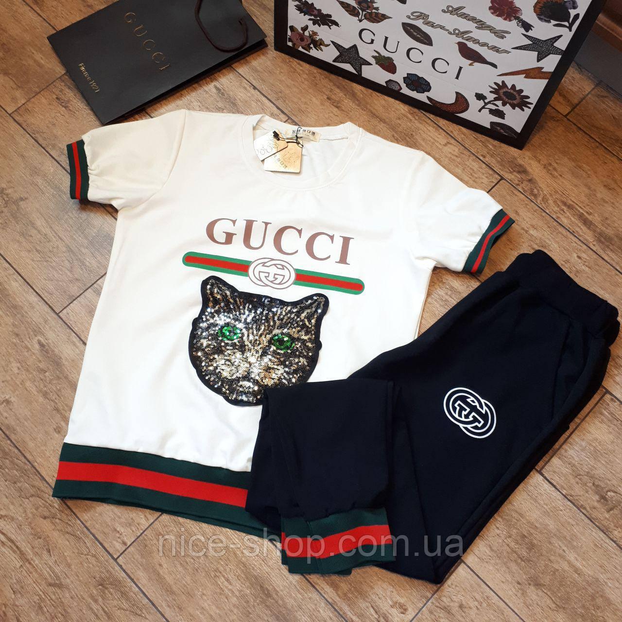 Костюм женский Gucci