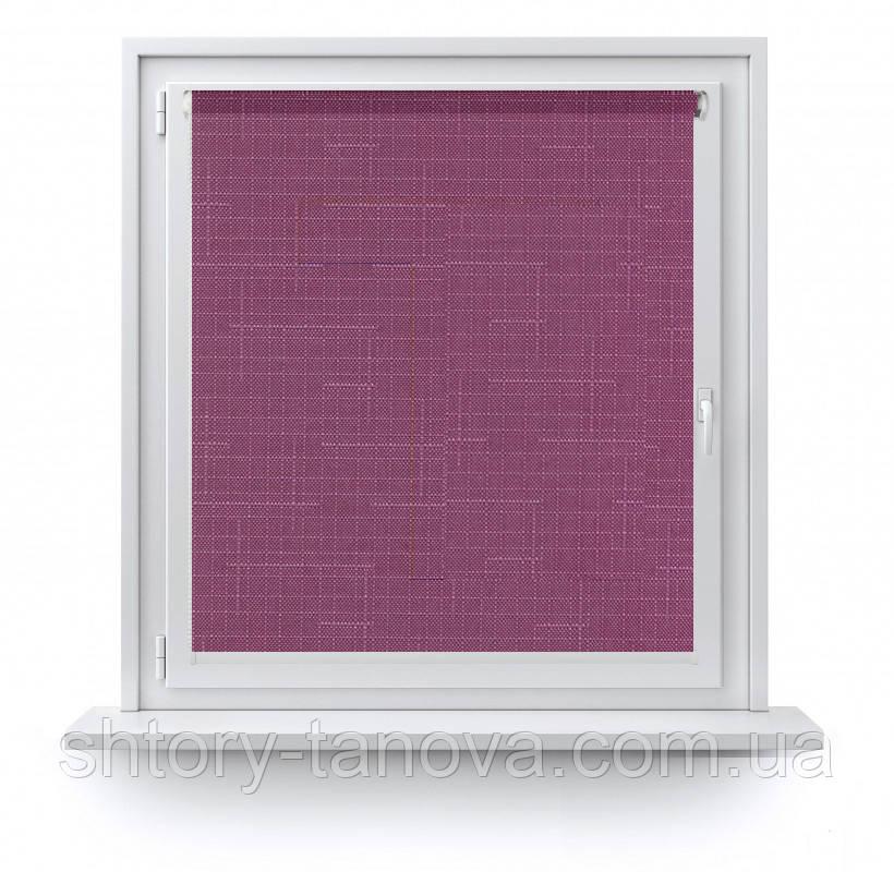 Штори рулонні Марсель 613 фіолетовий
