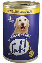 Консерва для собак ГАВ  (курица в аппетитном соусе) 1.24 кг