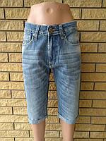 Бриджи мужские джинсовые ENERGIE Турция