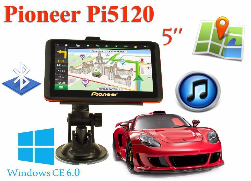 """GPS навигатор Pioneer Pi5120 5"""" Win CE 6.0 +BT +AV +Карты"""
