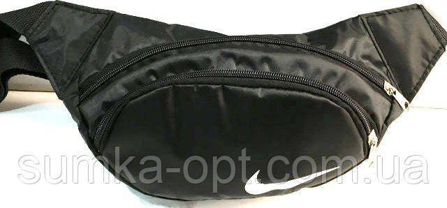 Сумки на пояс плащівка Nike (чорний)16*34