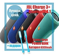 JBL Charge 3+ Портативная Bluetooth колонка, FM MP3 AUX USB microSD, влагозащита PowerBank 20W
