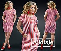 Платье в морских мотивах -красные/белые полоски.
