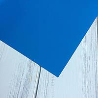 Термотрансферна плівка - матова - голуба - 10х25 см