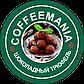 Шоколад ароматизированный молотый кофе, фото 2