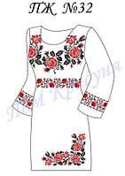 Заготовка на платье женское № 32