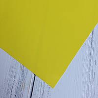 Термотрансферна плівка - матова - жовта - 10х25 см