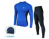 Мужской спортивный костюм для бега Radical Intensive(original) компрессионная спортивная одежда,тайтсы+рашгард XXL, Синий с темно-синим