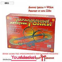 Трек от сети Joy Toy 0811 (12шт) длина трассы 445см, в коробке 50*36*12см