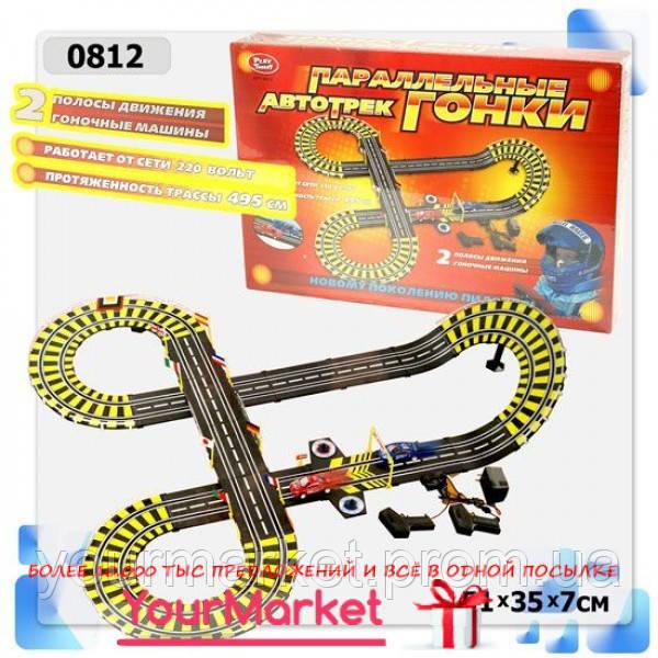 Трек от сети Joy Toy 0812 (12шт) длина трассы 495см, в коробке 50*34*7
