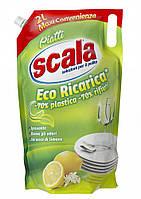 Средство для мытья посуды Scala Piatti Busta 2 LT