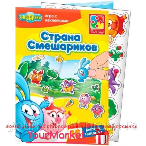 Набор для творчества с мягкими наклейками, СМЕШАРИКИ VT4206-21