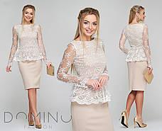 Платье с вышивкой по сетке