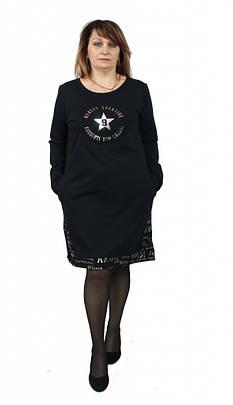 Платье SOGO (Турция) 50-56р большого размера