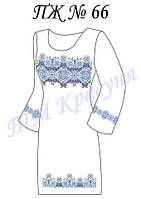 Заготовка на платье женское № 66