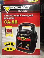 Зарядное устройство Forte CA-8B
