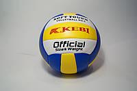 Мяч волейбол KEPAI Soft Touch (VL0005)