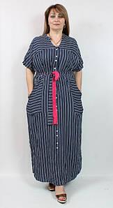 Платье  из вискозы в полоску с поясом Darkwin(Турция) 52-62 рр