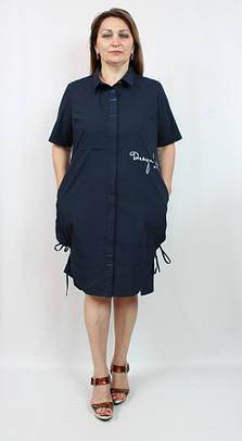 Платье-рубашка  MARISIS (Турция),рр 50-56