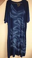 Платье трикотажное Турция рр 50-56