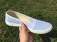 Мокасины женские голубые Литма, фото 1
